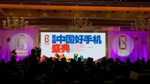 2014中国好手机年度报告:国产逆袭 寡头时代终结