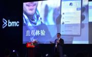 """BMC在华召开用户大会 发布""""Living IT"""" 新战略"""