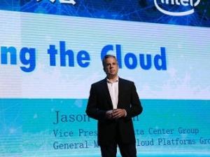 英特尔:云计算时代下需要软件与硬件的完美配合