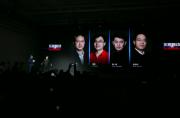 乐视正式确认进入手机领域 打造中国首个生态手机