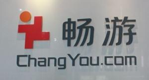 畅游任命韦青为首席游戏开发官 负责天龙及新游开发