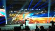 双4G领先计划 中国联通包销中兴V5手机百万部