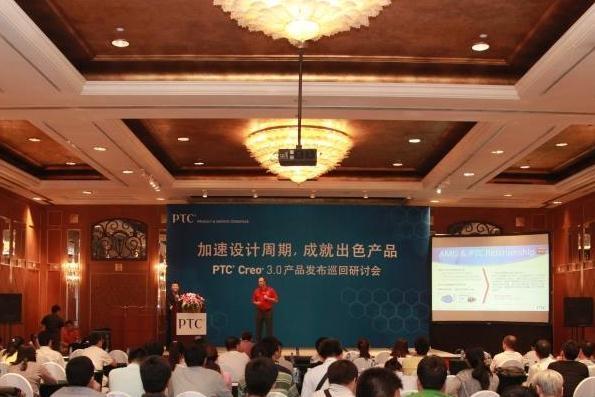 PTC Creo 3.0登陆中国市场