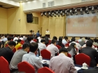 2015中小企业信息化服务信息发布会在京举办