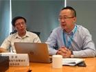 5大板块+1个平台 施耐德电气掘金中国智慧城市市场