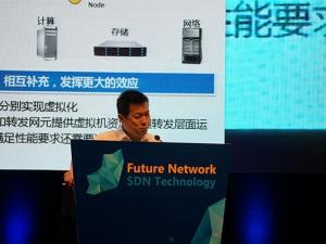 段晓东:中国移动对SDN的五步实践