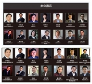 2015年第十届百度联盟峰会流程