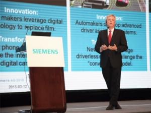 Siemens PLM Software:比起工业4.0,我们更想谈智能创新