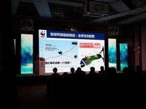 绿色IT提升能效管理 推动企业可持续发展