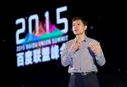 百度李彦宏分析中国经济未来:最终有两种结局