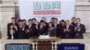 当当接到CEO李国庆私有化要约:每股ADS 7.8美元