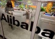 阿里巴巴1.38亿美元增持新加坡邮政