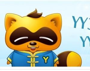 YY高管解读财报:一季度游戏直播亏9000万元