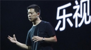 贾跃亭减持乐视网股份套现约113亿元 免息借给公司