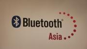 2014蓝牙亚洲大会:聚焦物联网 智能家居成攻占高地