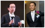 阿里CEO张勇任银泰商业董事会主席 沈国军辞任