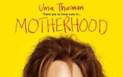 影评:感观《母性光辉》 需要倾听妈妈的独白