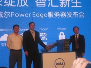 戴尔13代PowerEdge服务器:强化性能 简化管理