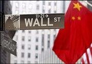 中国概念股周四普涨 68只中概科技公司无一下跌