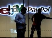 eBay和PayPal公布分拆细节:双方还将紧密合作