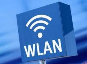 IDC:全球WLAN市场在2015年第一季度增长缓慢