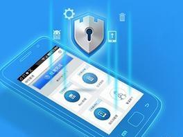 五个步骤帮助企业培养移动安全能手