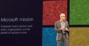微软全球合作伙伴大会:以技术创新推动商业变革