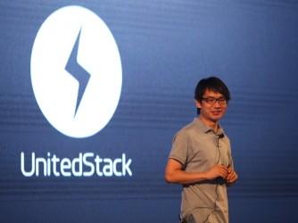 UnitedStack转型折射OpenStack的私有云之路?