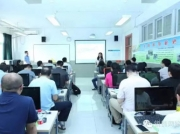 找回学习的乐趣 锐捷网络云课堂2.0改变填鸭教学