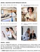 BYOD 智能解决方案