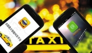 滴滴快的表态:乘客补贴和司机奖励继续发放
