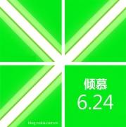 诺基亚6月24日或将发布Nokia X2智能手机