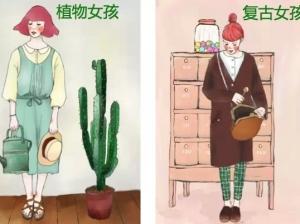 消费的小时代:亚文化×小社群=大市场