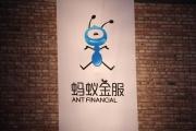 蚂蚁金服宣布网上银行MYBANK于6月25日上线