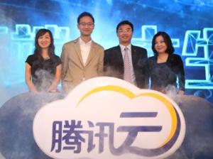 腾讯云:从云计算三大核心价值出发