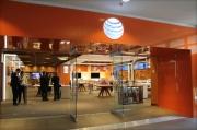 AT&T斥资485亿美元 重磅收购DirecTV
