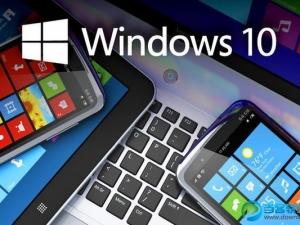 Windows 10安全功能抢先看