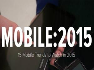 2015年移动终端的15个趋势