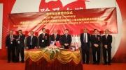 美国博通与上海科技大学进行深度合作 开展无线城市项目