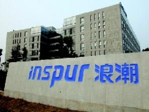 Inspur World抢先看百度、阿里、浪潮重构互联网数据中心