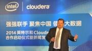 英特尔大数据战略谋变 投资Cloudera用意何在?
