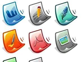 国办:推动将办公通用软件纳入集中采购目录