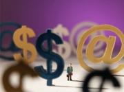 计世资讯:2013年金融行业高速扫描仪采购量增长率为近两年最高