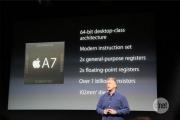 最新谣言称 苹果正打造基于ARM架构的Mac系列电脑