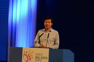 雷军:挖掘大数据的商业模式是全行业当务之急