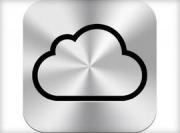 苹果在中国建首个iCloud数据存储中心