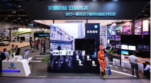 第七届中国国际警博会:服务公共安全 摩托罗拉系统推通信新品