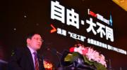 王恩东:浪潮拒绝等靠要 K迁工程已进12个关键行业
