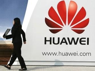 华为进军电信虚拟化市场