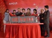 芯无界 爱十年  AMD苏州喜迎十周年华诞